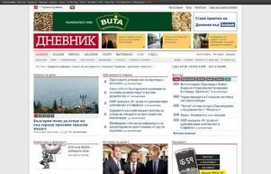 50 самых популярных сайтов в Болгарии